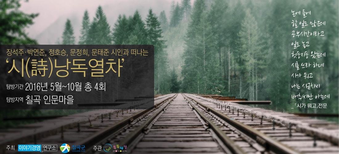 메인배너_1100x500