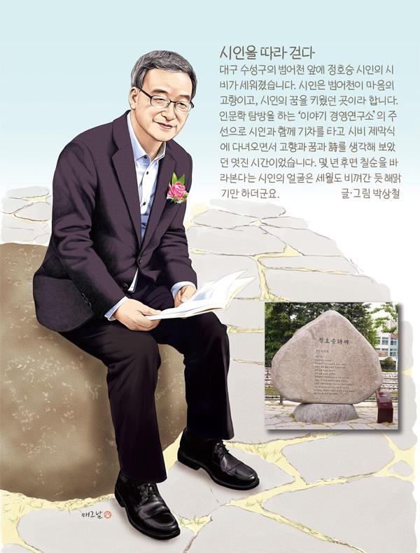 http://weekly.chosun.com/client/news/viw.asp?ctcd=C02&nNewsNumb=002405100002